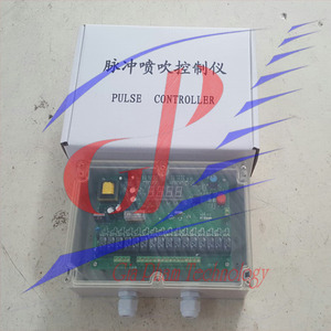Pules controller MCY-64-16lines